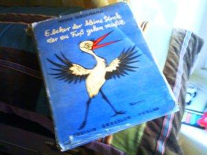 Mein allerstes Buch